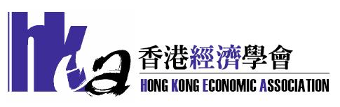 The Hong Kong Economic Association